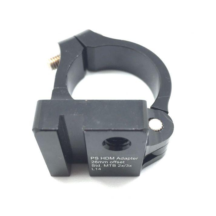Adaptateur dérailleur pour moteur pédalier BBS